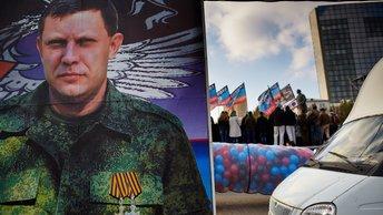 В ДНР запретили чиновникам въезд на Украину