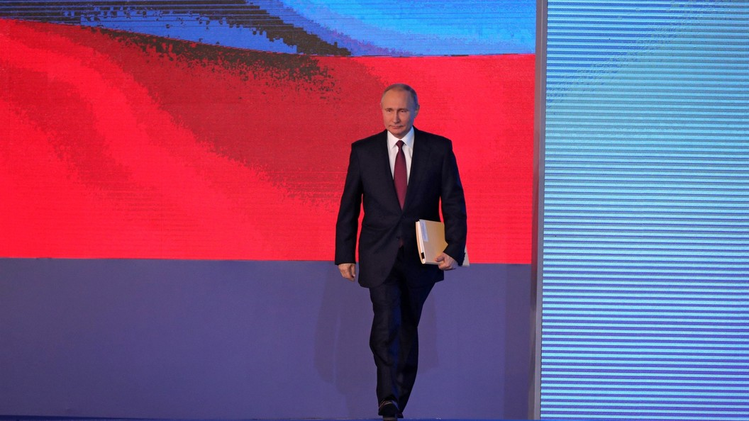 О народе, среде обитания и главной угрозе: Важнейшие тезисы послания Путина Федеральному Собранию