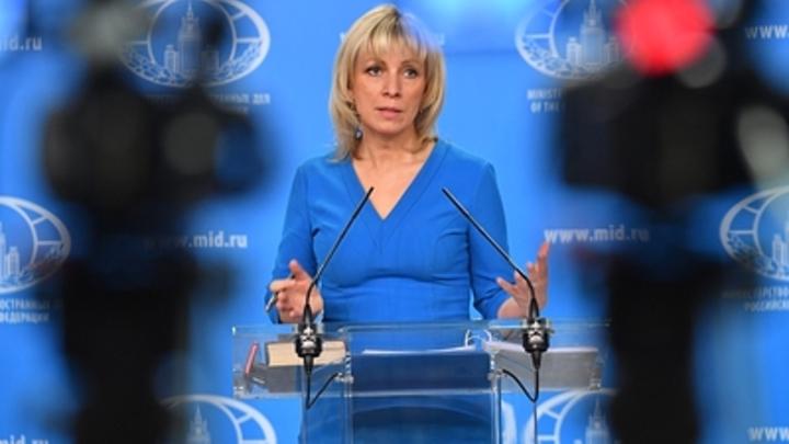 Акт отчаяния от полной безнадеги: Захарова оценила заявления Киева об открытии Крымского моста