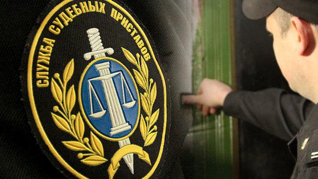 Коллекторы станут властью: В России может появиться институт частных приставов