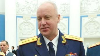 Глава СК Бастрыкин дал совет рьяным приверженцам оппозиционных взглядов