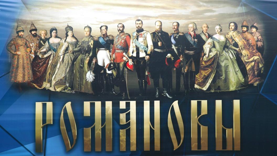 ВЕкатеринбург прибыл праправнук Александра III