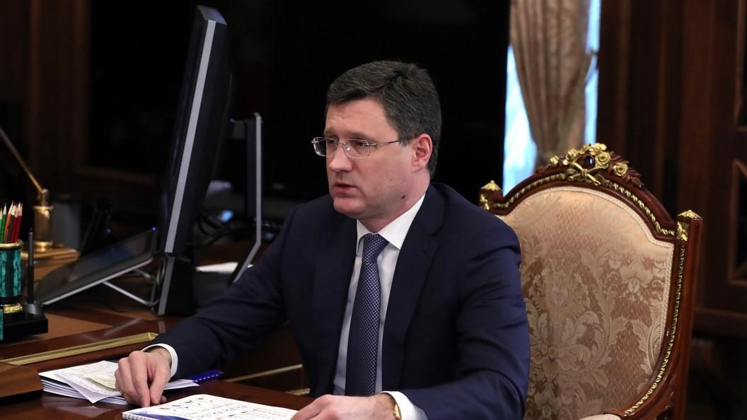 Киеву нужен калькулятор: Новак назвал условия поставок газа в Европу через Украину