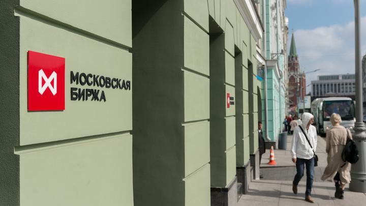 Российская национальная валюта укрепилась к доллару