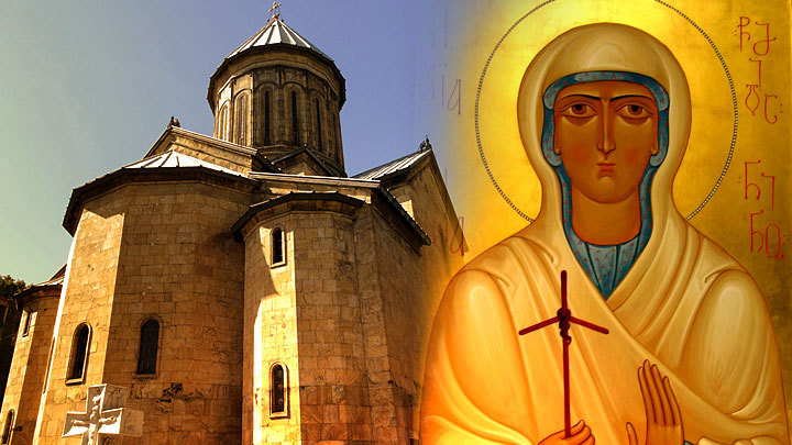 Равноапостольная Нина, просветительница Грузии. Православный календарь на 27 января