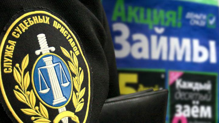 Банкроты молодеют: Что не так с кредитованием в России