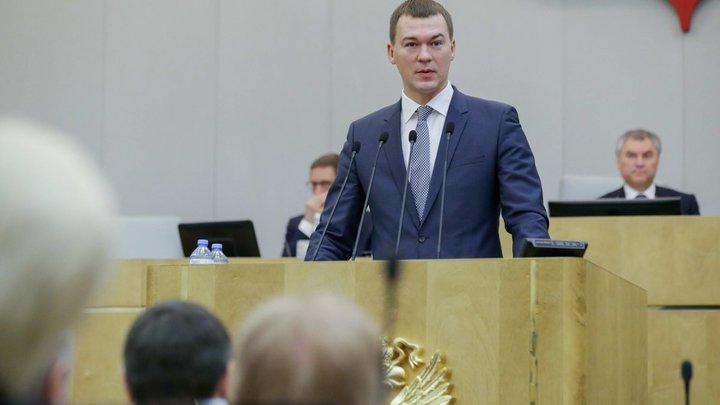 Дегтярёва выдвинут в губернаторы от партии, если Фургал не вернётся