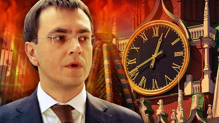 Министр-террорист предлагает уничтожить Россию