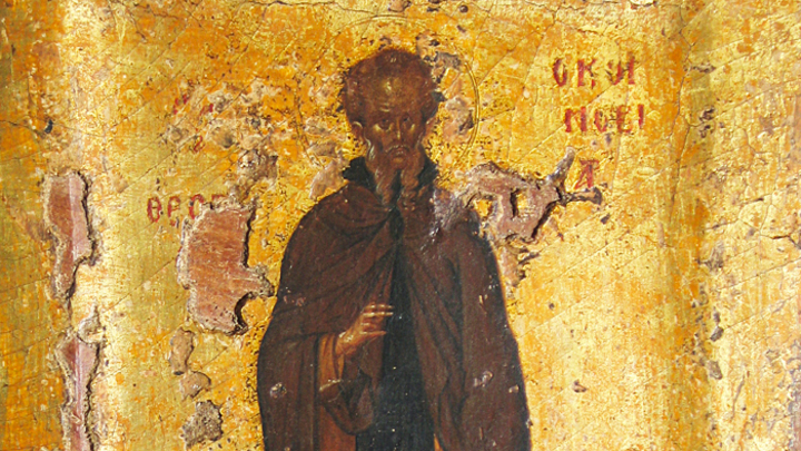 Преподобный Феодосий Великий. Православный календарь на 24 января