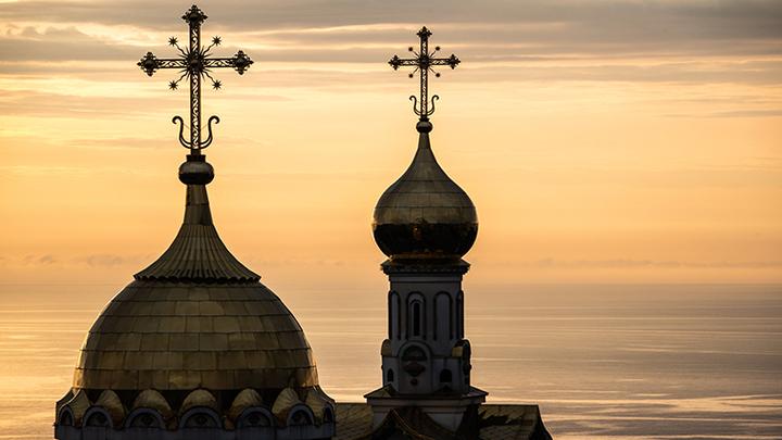 Православное единство, спаянное любовью