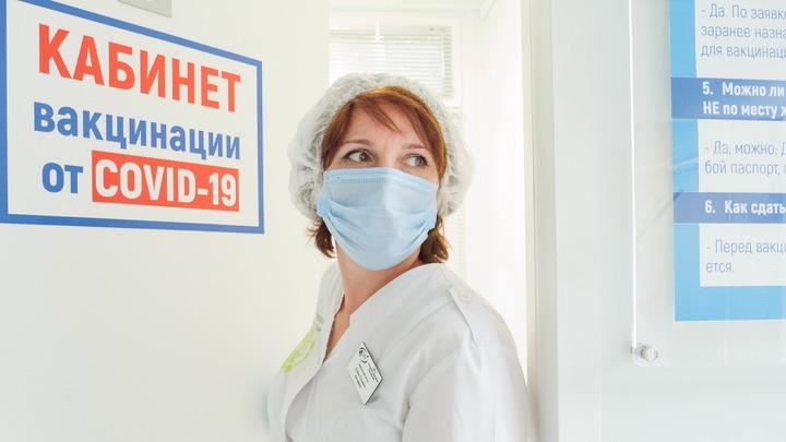 В Ивановской области полный курс вакцинации от COVID-19 прошли более 190 тысяч человек