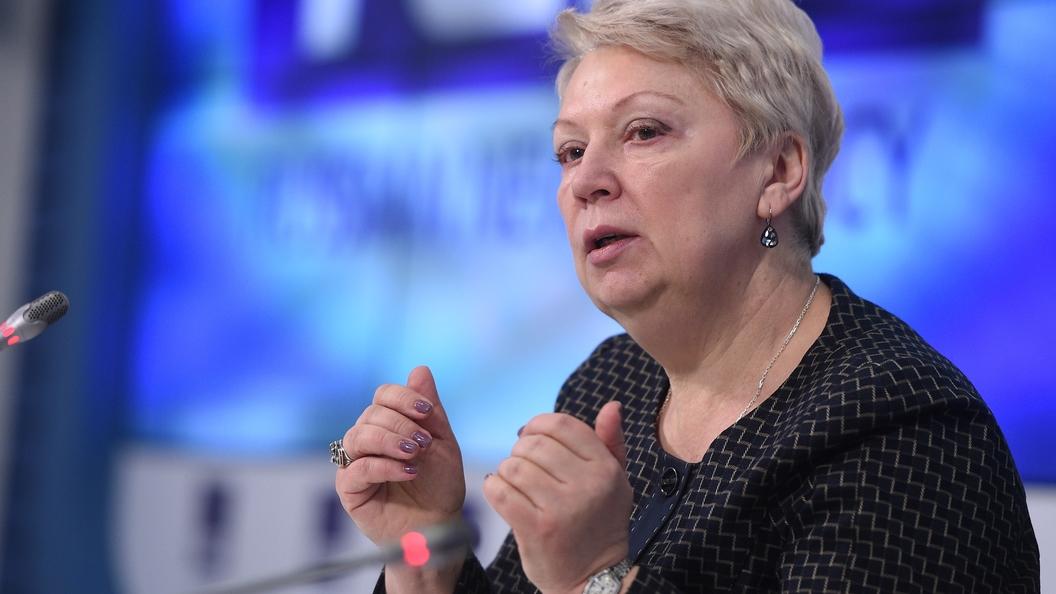 В 21 веке вРФ нехватает школ— Министр Васильева признала