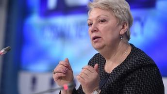 Васильева: Актуальной в России остается проблема второй и третьей школьных смен
