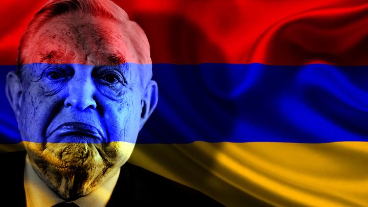 Армения просит Путина помочь в борьбе с Соросом