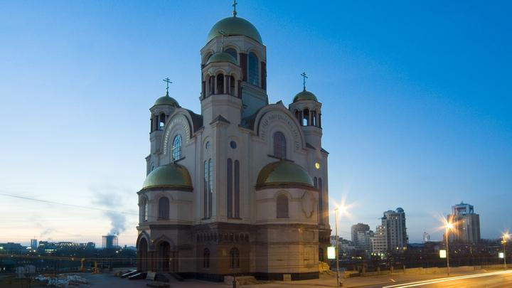 Нарушение монашеских обетов: Патриарх утвердил решение о лишении сана схиигумена Сергия (Романова)