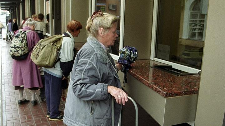 Транспортные льготы для столичных пенсионеров: Пир во время чумы