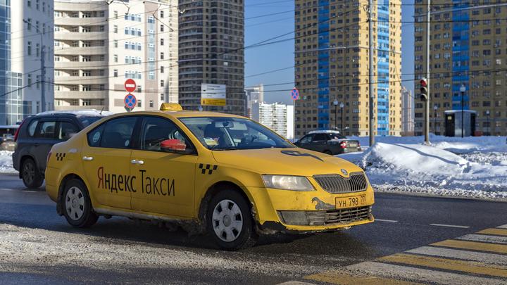 Яндекс.Такси предлагало подвезти болельщиковЦСКА и Црвены Звезды за несколько миллионов рублей
