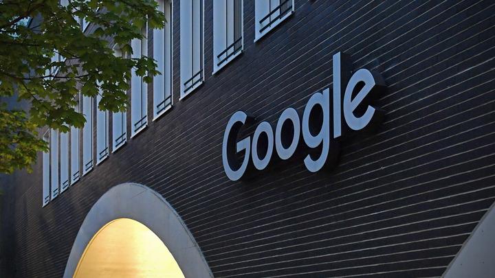 Ударили исподтишка: Циничный ход США под прикрытием Google