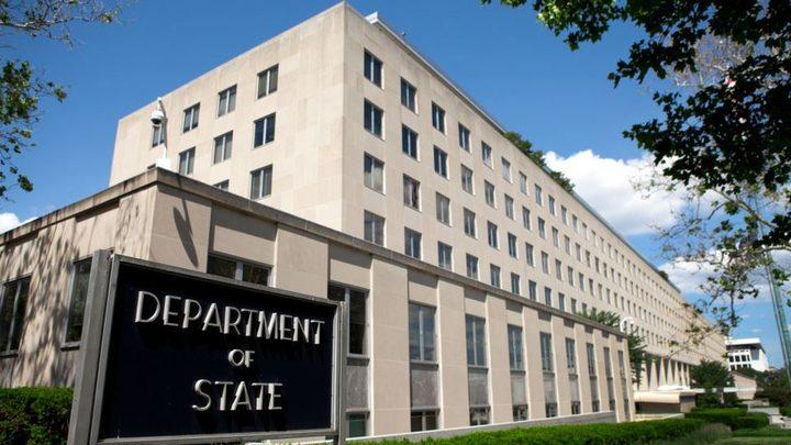 В США спрогнозировали высокую вероятность провокаций на митингах в Армении