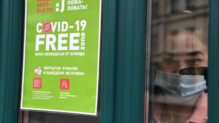 Мэр Екатеринбурга Алексей Орлов допустил введение QR-кодов в кафе и ресторанах