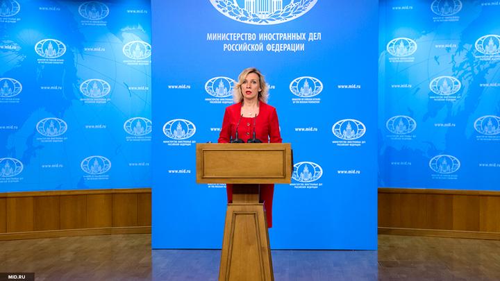 МИД России взял паузу перед ответом на высылку дипломатов из Молдавии