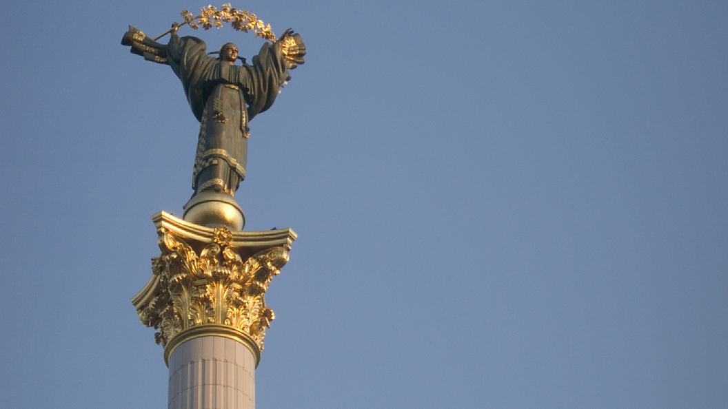 Командира нацгвардейцев вгосударстве Украина наказали засоветский флаг