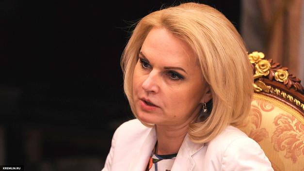 Голикова заявила об утечке из бюджета 700 млрд рублей
