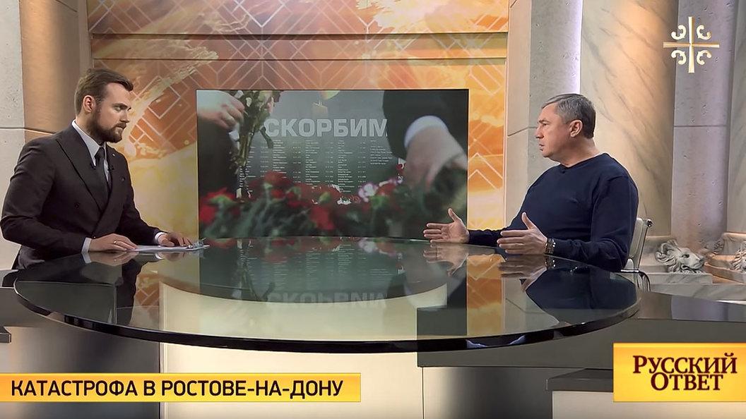 Русский ответ. Пилот о крушении Боинга: Восстановите министерство гражданской авиации