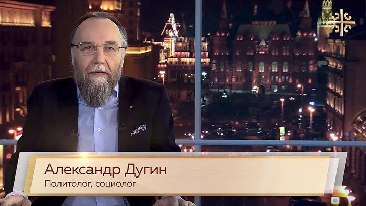Директива Дугина. Джон Керри: Москва, что ты имела в виду?