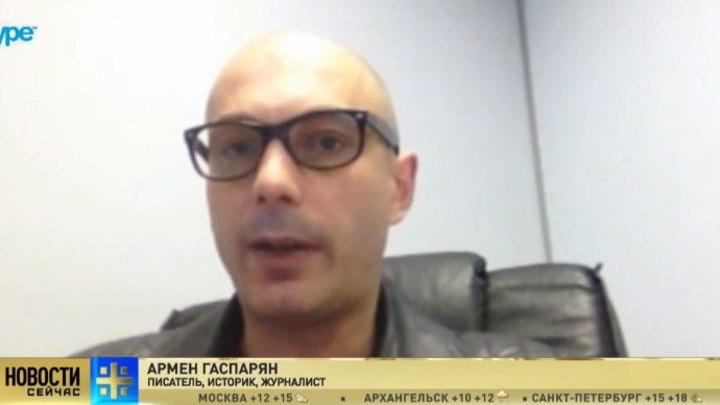 Гаспарян: Лозунги Собчак и компании - это набор тостов на все случаи жизни