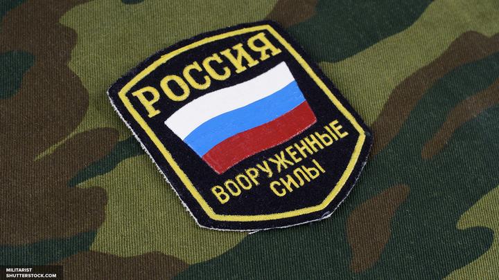 Российские военные получат плащ-невидимку