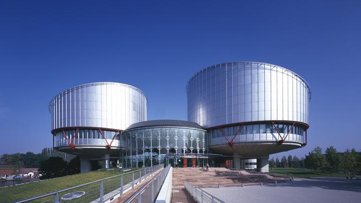 ЕСПЧ потребовал от России выпускать за границу граждан, обладающих секретными сведениями