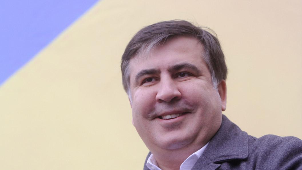 Подпись Саакашвили вызвала бунт в рядах украинских депутатов