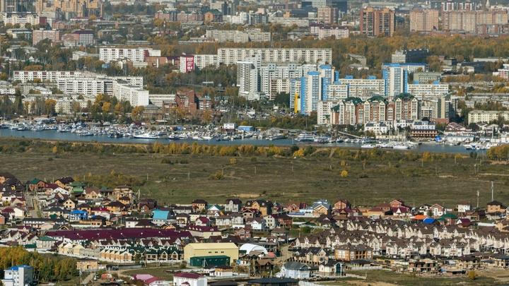 Пол ходил ходуном, стёкла звенели: Очевидцы о мощном землетрясении на Байкале