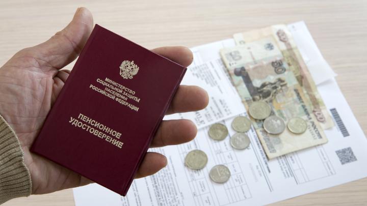 Пенсионерам в России пообещали новую льготу. В Госдуме назвали условие