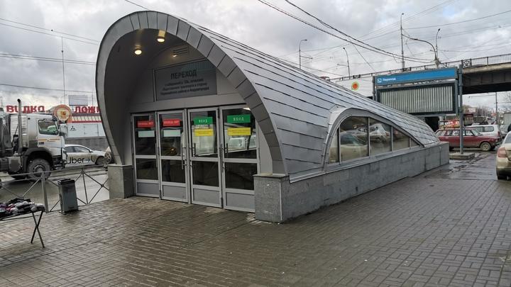 Подземный переход у станции метро «Речной вокзал» закроют с 25 ноября