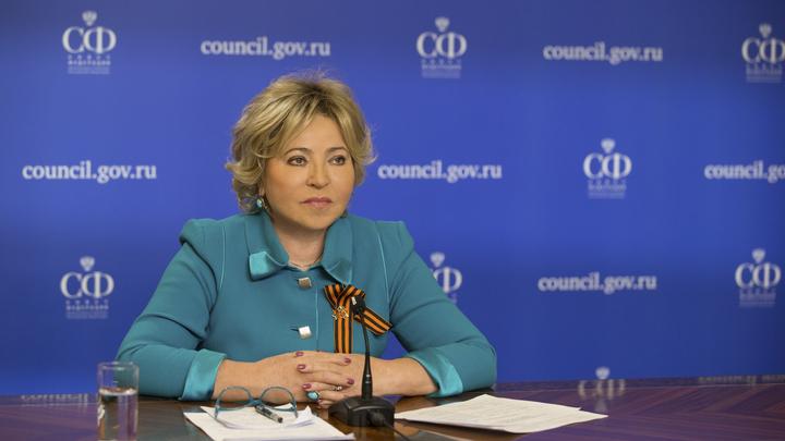 Пять заболевших в Совфеде: Матвиенко умоляет сенаторов не забывать о масках