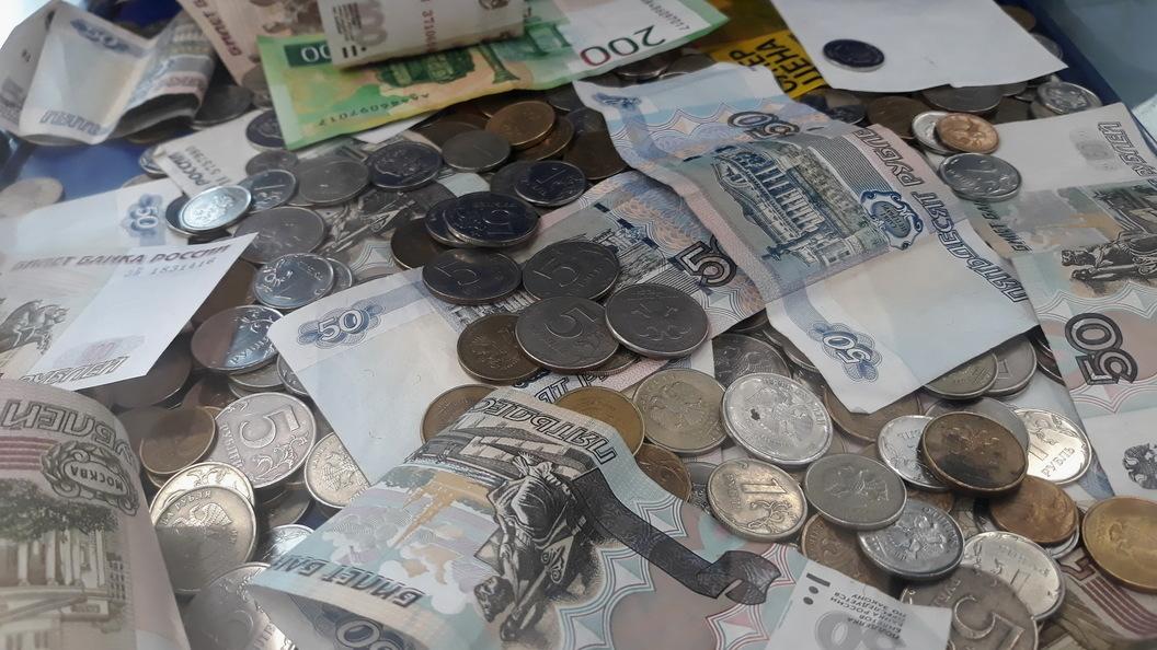 Зарплаты бюджетникам в 2020 году в России