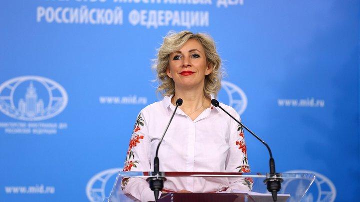 Захарова раскрыла личность Лаврова в жизни и на работе: Повезло всем