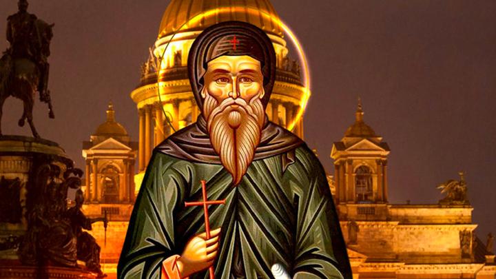 Преподобный Исаакий Далматский. Православный календарь на 4 апреля