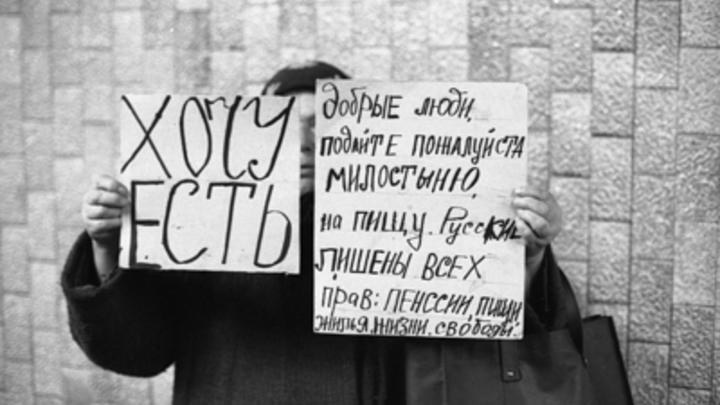 Два рубля - и уже не бедный: Пронько разоблачил манипуляции со статистикой