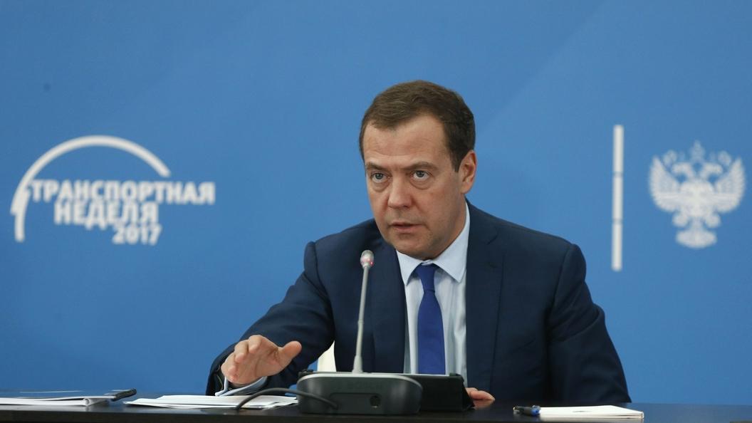 Медведев поручил увеличить программу «народных ОФЗ» на100 млрд руб.