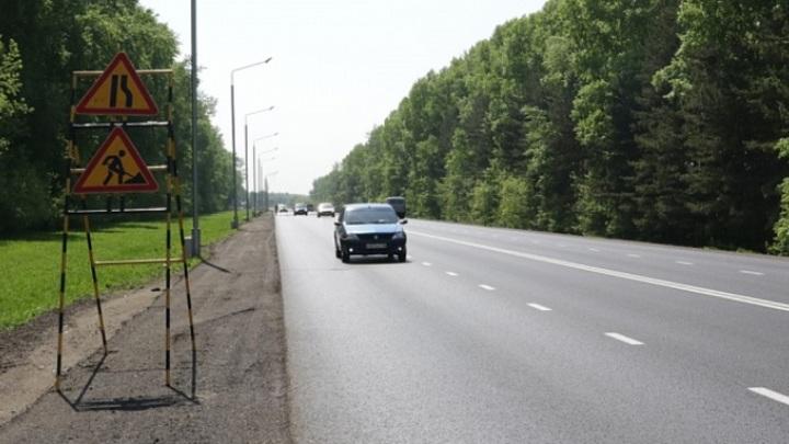 На шоссе Леонова в Кемерове завершены ремонтные работы