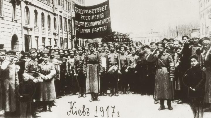 Октябрьский переворот и украинский сепаратизм