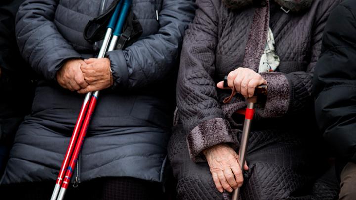 Пенсии в России отменят?