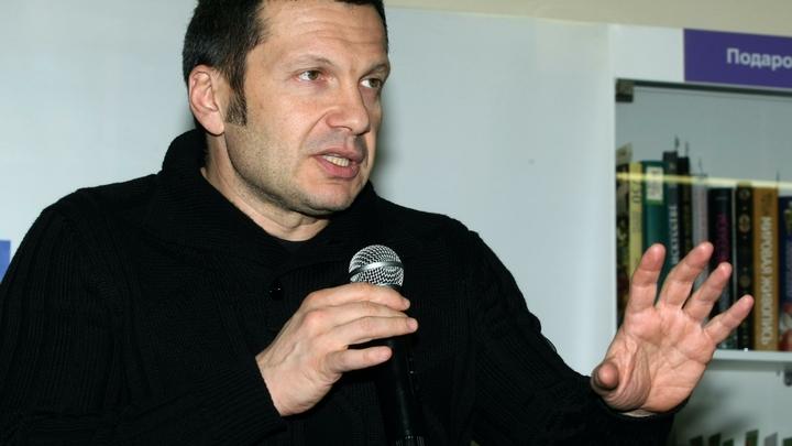 Человеку-Пельменю надо обратиться к Валуеву. Соловьев перебросил перчатку от краснодарского журналиста