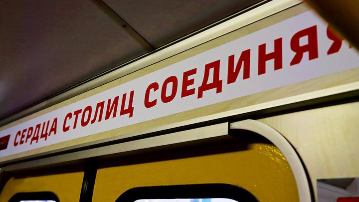 Путешествие из Петербурга в Москву от Силуанова нерентабельно