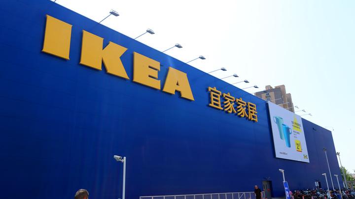IKEA научила покупателей делать из своих ковров костюмы Игры престолов