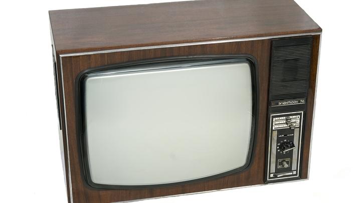 Старинный телевизор убил ребенка в Подмосковье