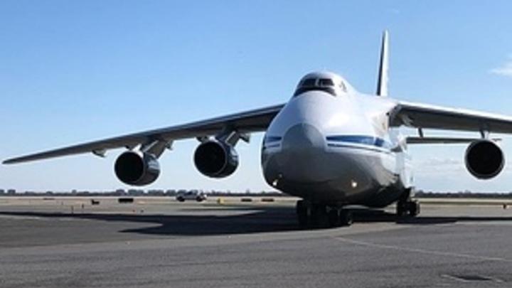 Загадочный груз самого большого в России военного самолёта: Детектив в Ливии или фейк?